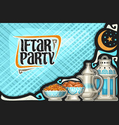 greeting card for iftar party vector image