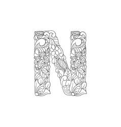 Coloring book ornamental alphabet letter n font vector