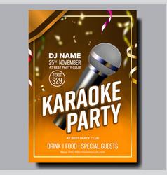 karaoke poster dance event karaoke vector image