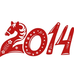 2014 New Year of horse vector image vector image