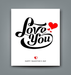 Happy Valentines day message love you vector image vector image