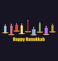 happy chanukah celebratory background vector image