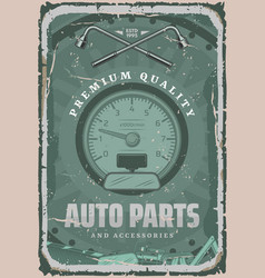auto parts and service accessories vector image