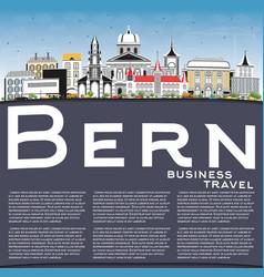 Bern switzerland city skyline with color vector
