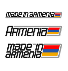 Made in armenia vector