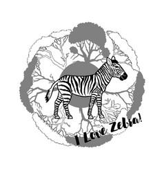 zebra and savanna trees print vector image
