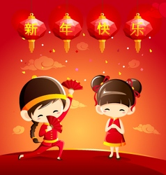 Happy Chinese new year greeting card with children vector image vector image