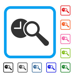 find time framed icon vector image vector image
