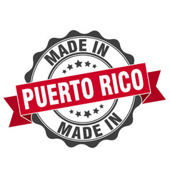 Made in puerto rico round seal vector