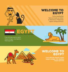 egypt travel destination promotional tour agency vector image