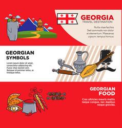 Georgia travel destination promotional tour agency vector