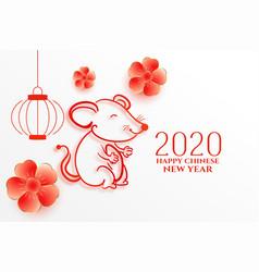happy chinese new year 2020 rat design white vector image