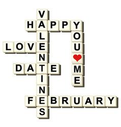 Valentine love game vector image