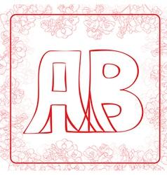 AB monogram vector image