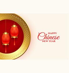 Beautiful chinese lanterns decoration new year vector