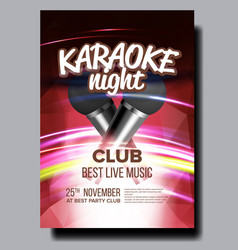 karaoke poster sing song karaoke dance vector image