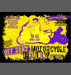 Off-road event portrait poster vector