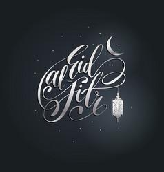 eid al-fitrarabic translation of the calligraphic vector image