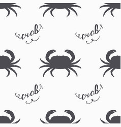 Crab silhouette hand drawn seamless pattern vector