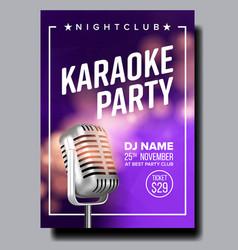 karaoke poster dance karaoke music event vector image