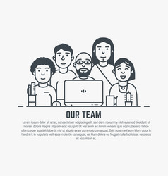 our team template vector image vector image