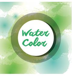 Colors watercolor art paint vector