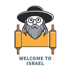 Welcome to israel commercial banner with jewish vector