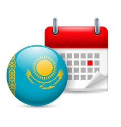 Icon of national day in kazakhstan vector image vector image