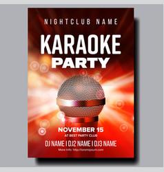 karaoke poster disco banner karaoke voice vector image