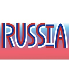 Russia inscription made from russian flags vector image