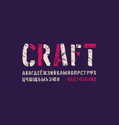 Stencil-plate cyrillic sans serif font vector