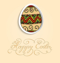 The easter egg with an ethnic vector