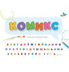 Comics cyrillic font for kids cartoon colorful vector