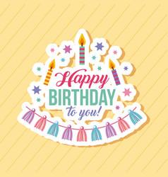 Happy birthday kawaii background vector
