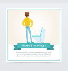 Man standing and peeing in toilet daily hygiene vector