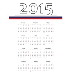 Russian 2015 year calendar vector image vector image