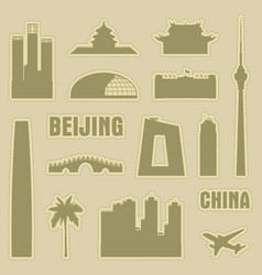 beijing china city icon symbol silhouette set vector image