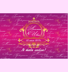 wedding press wall vector image vector image