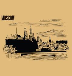 beige moscow-1 vector image