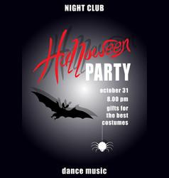 halloween party poster nigt club vector image