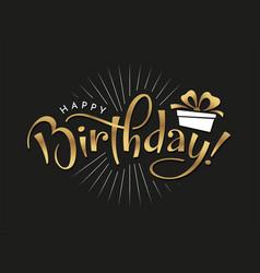 happy birthday hand drawn typography vector image