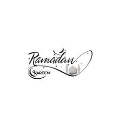 ramadan kareem mubarak banner for postcards vector image