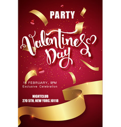 valentines day party design template vector image