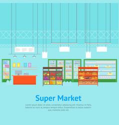 cartoon interior super market or shop with vector image