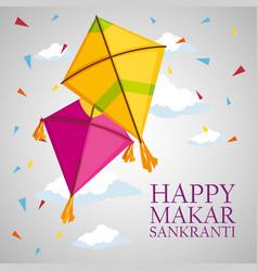 Happy makar sankranti with kites to celebration vector