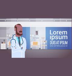 Man medical doctor clinics hospital interior vector