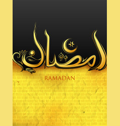 ramadan kareem generous ramadan greeting with vector image