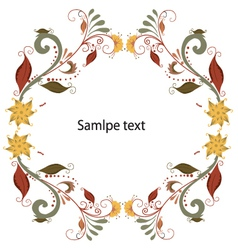 Autumn Foliage Border vector