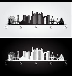 Osaka skyline and landmarks silhouette vector