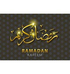 Ramadan Mubarak Greeting card or background vector